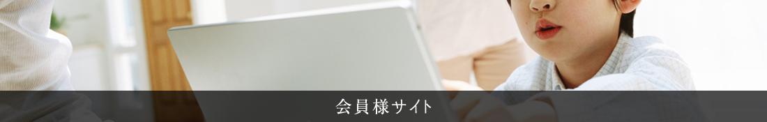 members_t