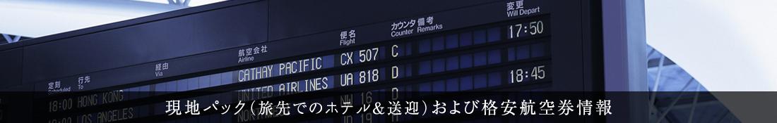 ticket_t